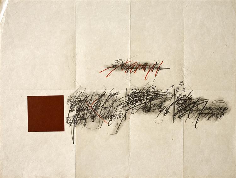 Untitled - Ion Bitzan