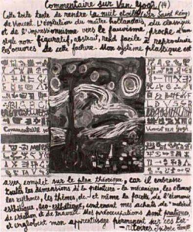Comment on Van Gogh (XIV.), 1985