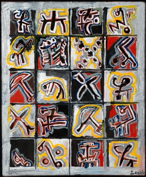 Signes fauves, 1961 - Isidore Isou