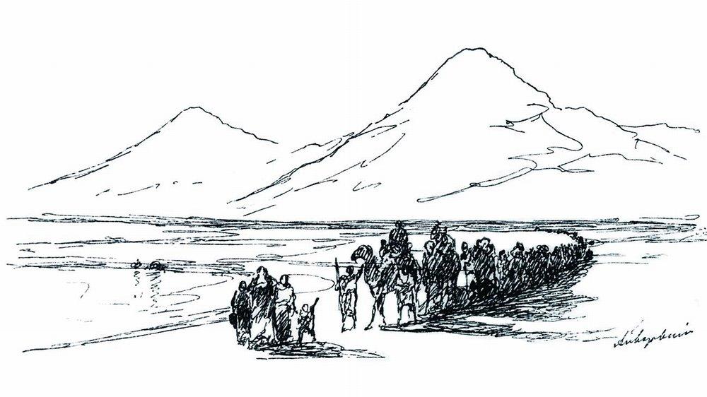 Гора рисунок арарат