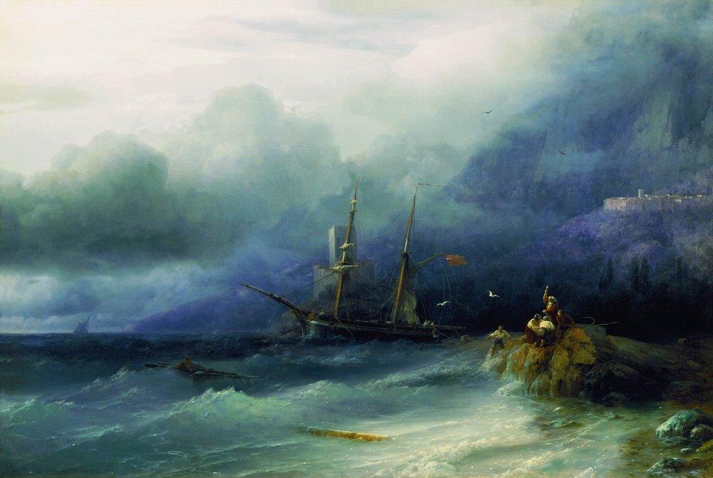 Стихи о Черном море  Что такое любовь