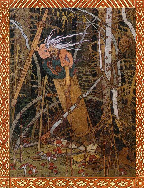 "Baba Yaga. Illustration for the fairy tale ""Vasilisa the Beautiful"", 1900 - Ivan Bilibin"