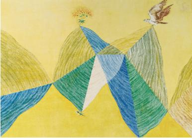 Untitled (Bird, Tree & Mountain Series), 1972 - Jagdish Swaminathan
