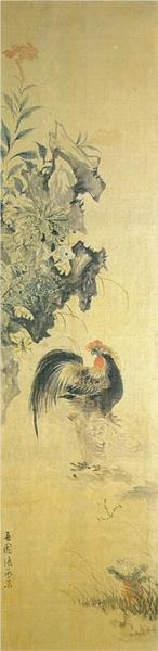 Rooster - Owon