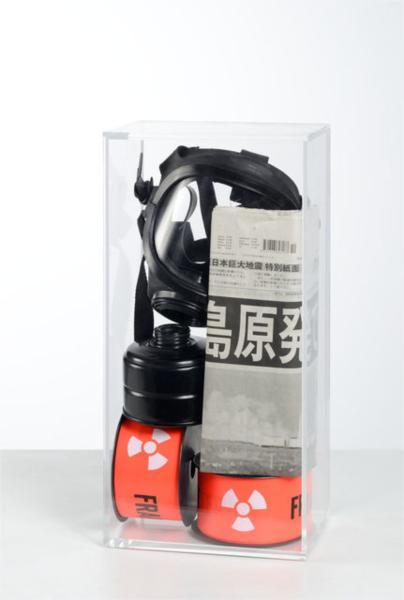 Actualité: Fukushima Japon - Jean-Pierre Raynaud