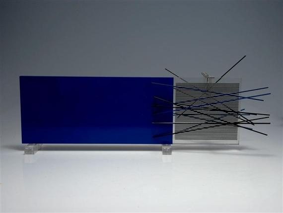 Petite Vibration Hannover - Edition Kestner, 1970 - Jesús Rafael Soto