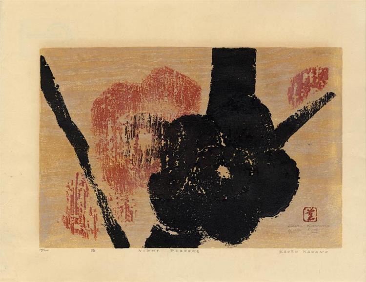 Night Perfume, 1950 - Kaoru Kawano