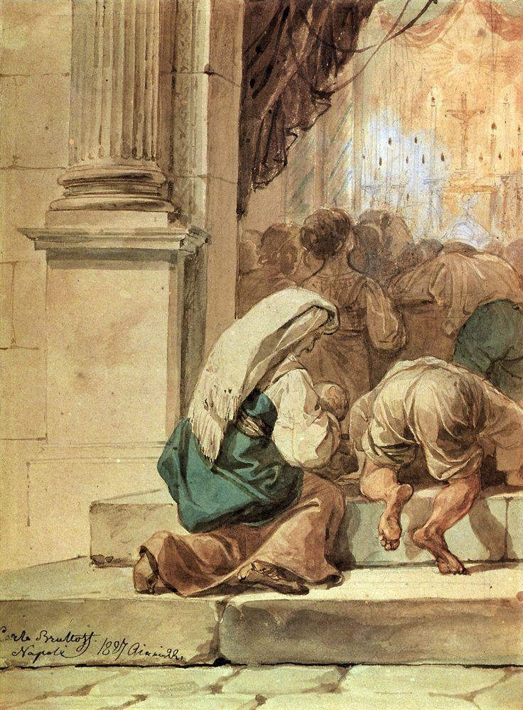 Scene at the Entrance of a Cathedral, 1827