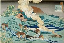 No Kakinomoto Hitomaro - Katsushika Hokusai