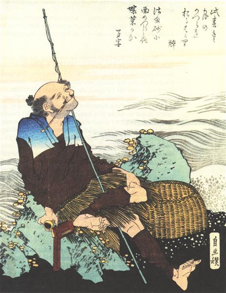 Old Fisherman Smoking his Pipe, c.1835 - Кацусика Хокусай