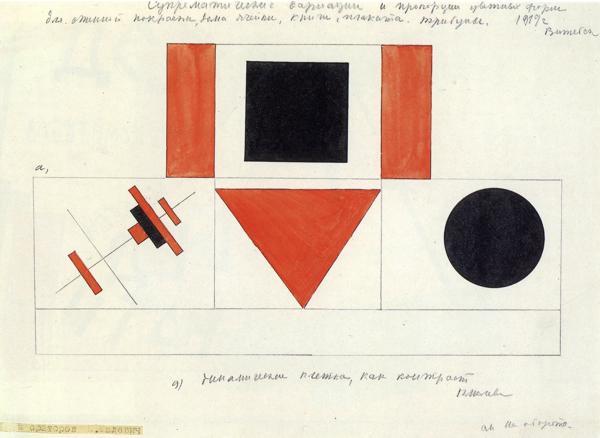 Speakers on Tribune, 1919 - Kazimir Malevich