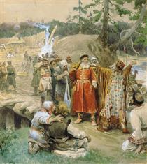 The development of new lands by Russian - Klavdi Lébedev