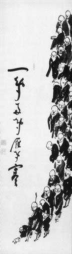 Processing of Monks - Kogan Gengei