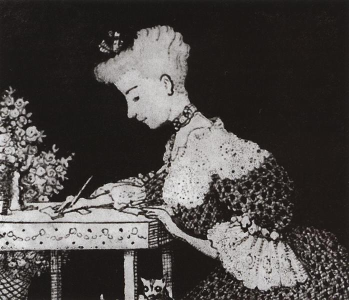 The Lady behind the Desk (Anonymous Letter), 1904 - Konstantin Somov