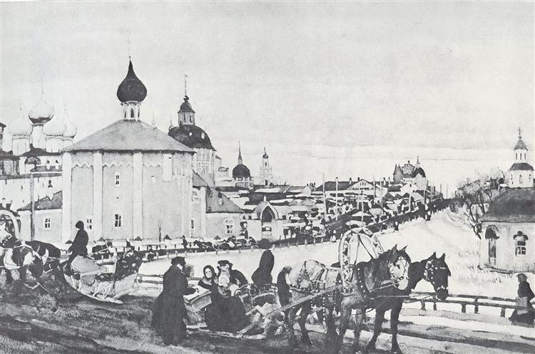 Depart from Troitsa, 1910 - Константин Юон