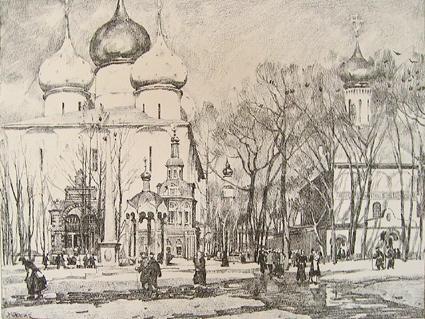 Sergiyev Posad. The Uspensky Cathederal, 1923 - Konstantin Yuon