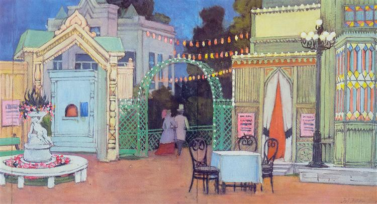 Sketch for the play by Ostrovsky 'Mad Money'. In the Petrovsky Park, 1934 - Konstantin Yuon