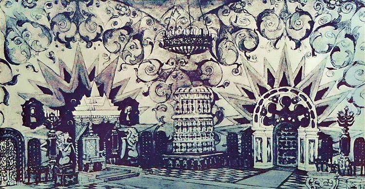 "Sketch of the comedy tale Marshak 'Woe to fear - happiness can not see"". Royal chambers, 1954 - Konstantin Yuon"