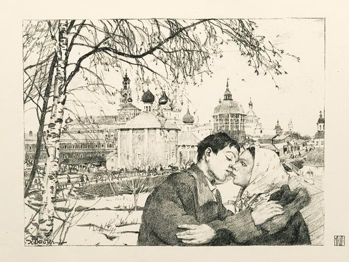 The Russian Province, 1922 - Konstantin Yuon