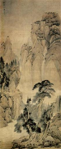Pines and the Waterfall - Lan Ying