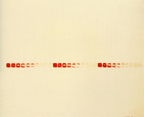 From Line, 1978 - Lee Ufan