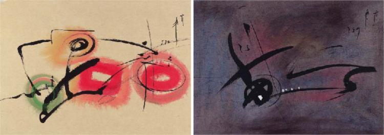 Untitled (Diptych) - Лі Юань Чіа