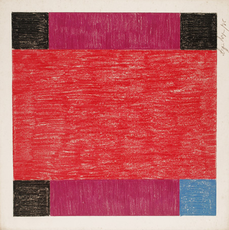 Drawing, 1985 - Lygia Pape
