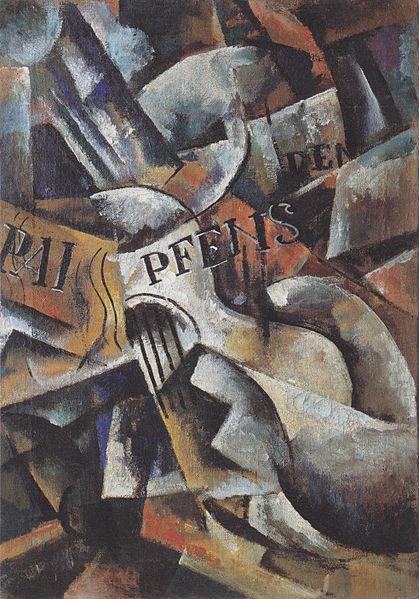 Still Life withGuitar, 1914 - 1915 - Lyubov Popova