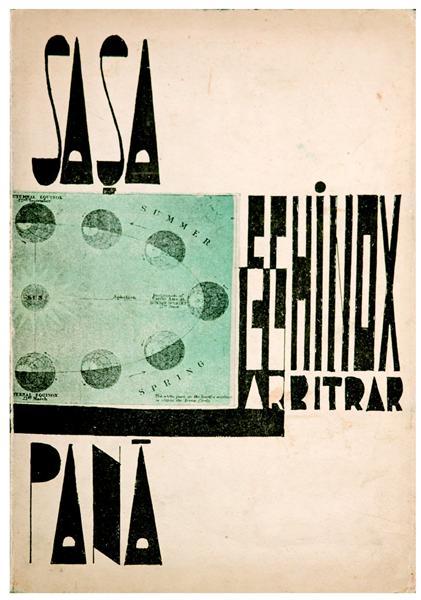Book cover for Random Equinox, 1931 - М. Х. Максі