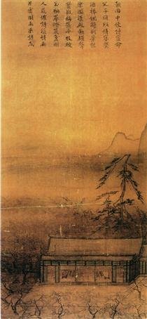 Banquet by Lantern Light - Ma Yuan