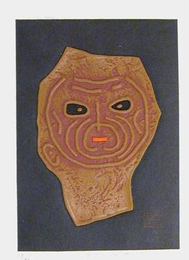 71-2 - Maki Haku