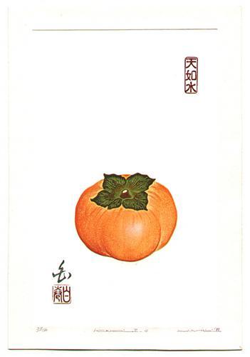 Autumn Orange | Paint Watercolor Create