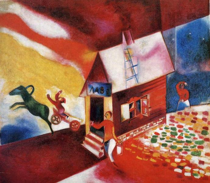 Burning House, 1913 - Marc Chagall