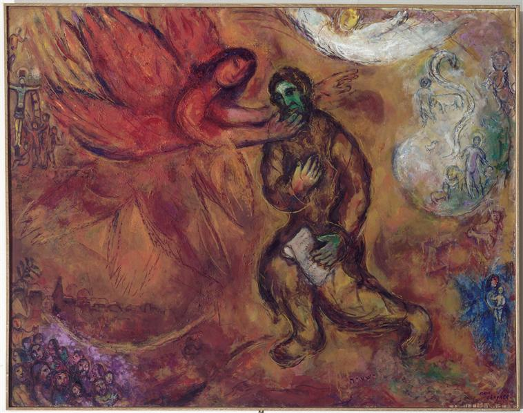 Biography of Isaiah The Prophet Prophet Isaiah Marc Chagall