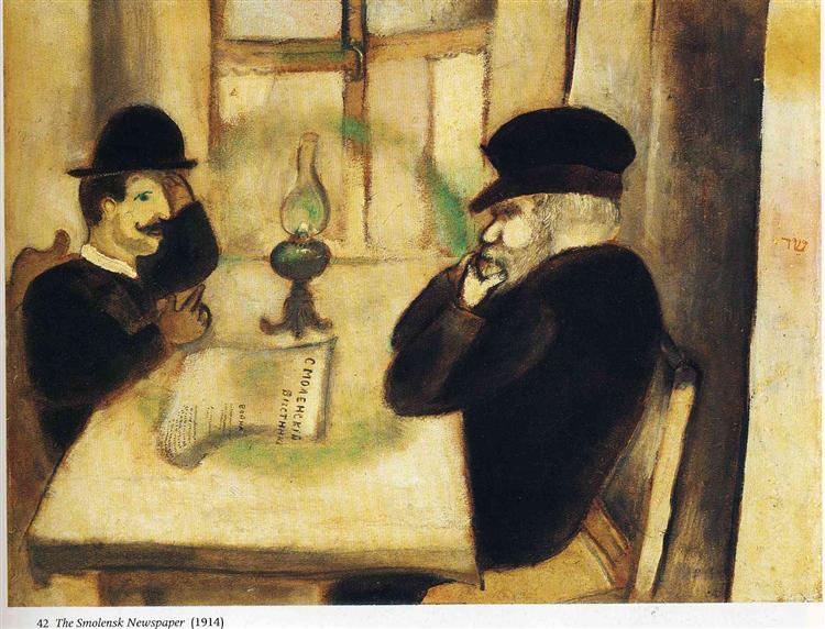 The Smolensk Newspaper, 1914 - Marc Chagall
