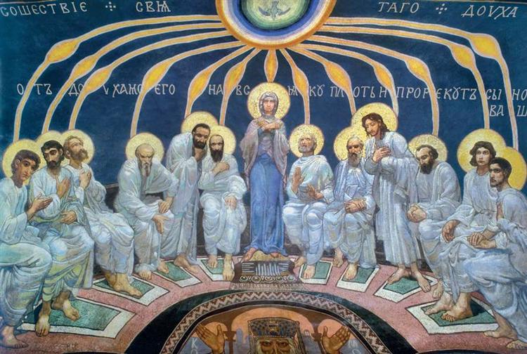 Descent of Holy Spirit on the Apostles, 1885 - Mikhail Vrubel