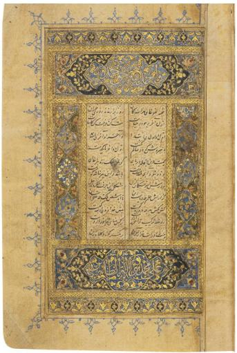 Khamseh - Mir Ali Tabrizi