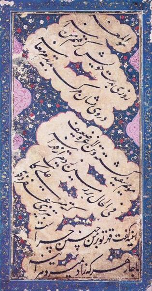 unknown title - Mir Ali Tabrizi