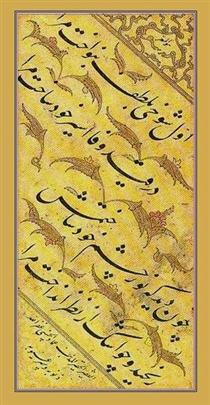 unknown title - Mir Emad Hassani