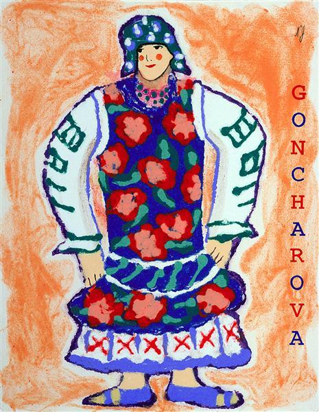Goncharova, 1992 - Miriam Schapiro