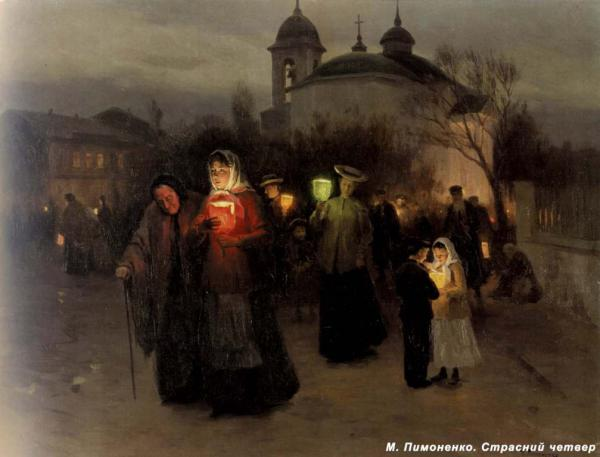 Maundy Thursday - Mykola Pymonenko