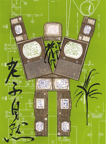 Evolution, Revolution, Resolution, 1989 - Nam June Paik