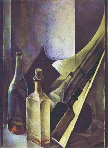 A Still Life. Coloured Bottles and Planes. - Nathan Altman