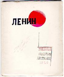 Lenin. Drawings by Nathan Altman. - Nathan Altman