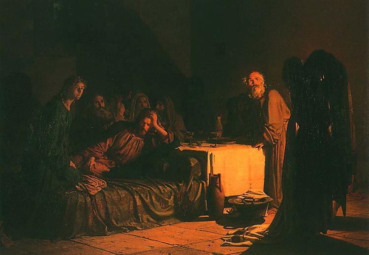 Last Supper, 1863 - Nikolai Nikolajewitsch Ge