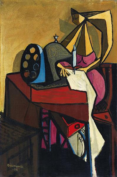 La Máquina de Coser, 1943 - Oscar Dominguez