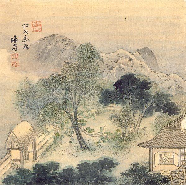 Landscape - Owon