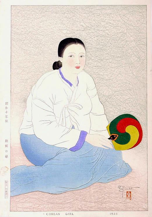 A Corean Girl, 1935
