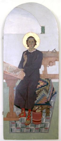 Icon of Christ Emmanuel - Petro Kholodny (Elder)