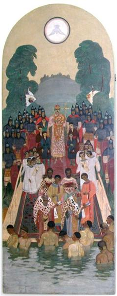 Icon The Christianization of Rus' - Petro Kholodny (Elder)